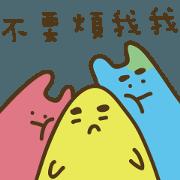 疊字生物5 - 胡言亂語語