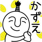 Kazue feudal lord/samurai word