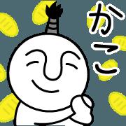 Kako feudal lord/samurai word