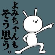 [yomichan] name sticker