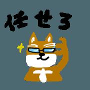 ryoumaossan  5