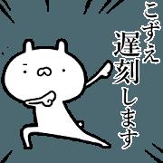 Clear name sticker[Kozue]