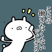 Clear name sticker[Kotono]