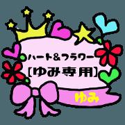 Heart and flower YUMI Sticker