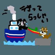 ryoumaossan  3