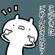 Clear name sticker[Koyuki]