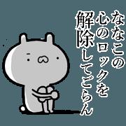 Clear name sticker[Nanako]