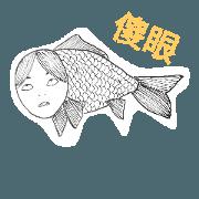 藍色百變昉昉魚