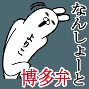 Sticker gift to yoriko Funnyrabbithakata