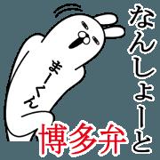Sticker gift to ma-kun Funnyrabbithakata