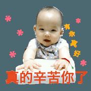 C Han Brothers2