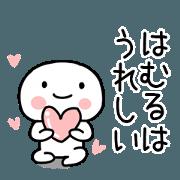 hamuru Sticker00003