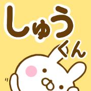 Rabbit Usahina shukun