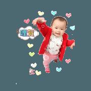 Chen Chen day1
