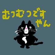 ryoumaossan 6