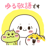Polite Stickers(Mashu, The Rabbit)