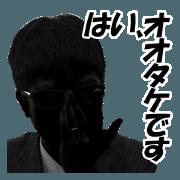 I'm Ohtake. Shadow Vol.1