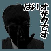 I'm Ozawa. Shadow Vol.1