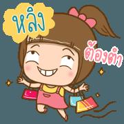 my name is Lhing (Cute girl)