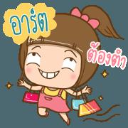my name is Art (Cute girl)