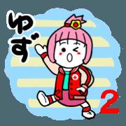 yuzu's sticker36