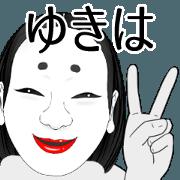 Yukiha strange name sticker