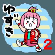 yuzuki's sticker36