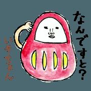Isochan Daruma 2xxx