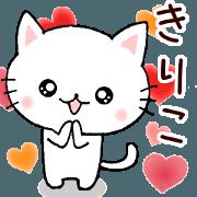 Only for Kiriko name sticker