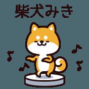 Miki became Shiba.