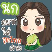 Nok is Traditional Thai girl