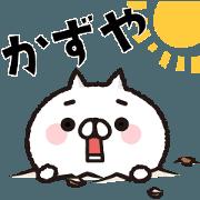 It moves! Full power cat 3 [Kazuya]