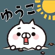 It moves! Full power cat 3 [Yuko]