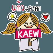 Hello...My name is Kaew