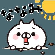 It moves! Full power cat 3 [Nanami]