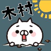 It moves! Full power cat 3 [Kimura]