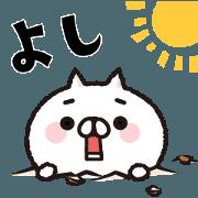 It moves! Full power cat 3 [Yoshi]