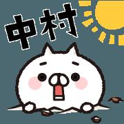 It moves! Full power cat 3 [Nakamura]