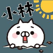 It moves! Full power cat 3 [Kobayashi]