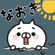 It moves! Full power cat 3 [Naoki]