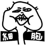 Alien Tsai whith her friends