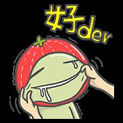 毛毛蟲(不負責心情篇)-4142