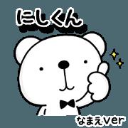 nishikun_bk