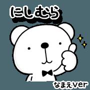 nishimura_bk