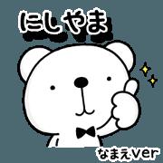 nishiyama_bk