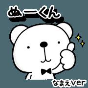 nu-kun_bk