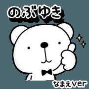 nobuyuki_bk