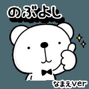 nobuyoshi_bk