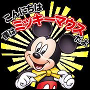 4542 - Mickey Mouse&Friends 日文有聲動態版 line貼圖