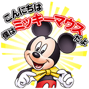 Mickey Mouse&Friends(有聲版)